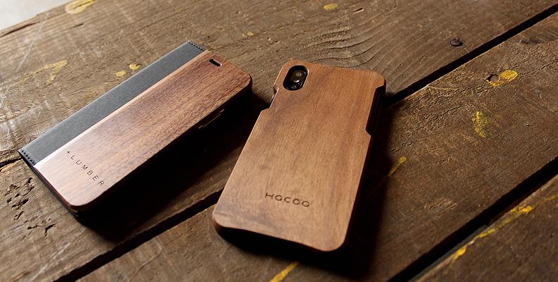 iPhoneケース X用の木製アイフォンケース制作します